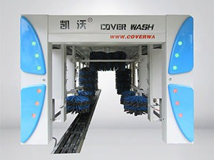 9-brush Tunnel Car Wash Machine