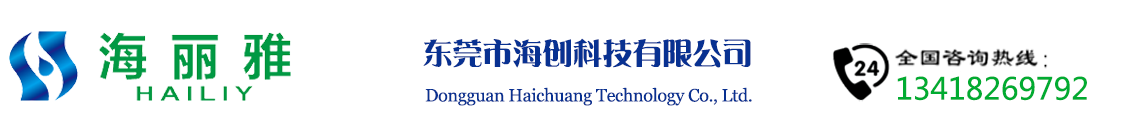 Zhejiang Iron Machinery Co., Ltd.
